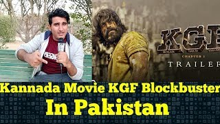 KGF REVIEWS IN PAKISTAN   PAKISTANI REVIEWS ON KGF   KGF MOVIE REVIEWS   NOOR AHMAD REVIEWS   RRN