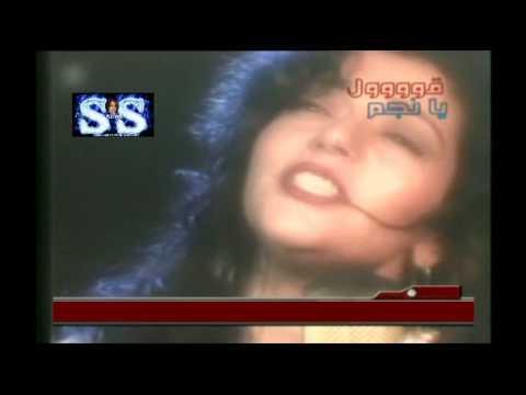 سميرة سعيد - تخلص حكاية