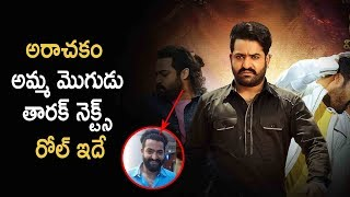 NTR Turns Military Officer For Next Movie