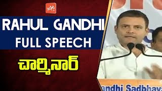 Rahul Gandhi Charminar Full Speech | Telangana Congress Public Meeting, Hyderabad Old City