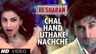 Besharm - CHAL HAND UTHAKE NACHCHE FULL VIDEO SONG | BESHARAM | RISHI KAPOOR, RANBIR KAPOOR
