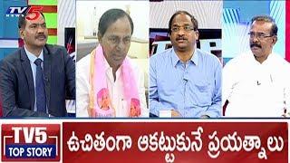 ఉచితంగా ఆకట్టుకునే ప్రయత్నమేనా..? | Debate on TRS Manifesto | Top Story With Sambasivarao