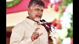 Chandrababu Naidu LIVE  @ Pratibha Awards ceremony || Ongole