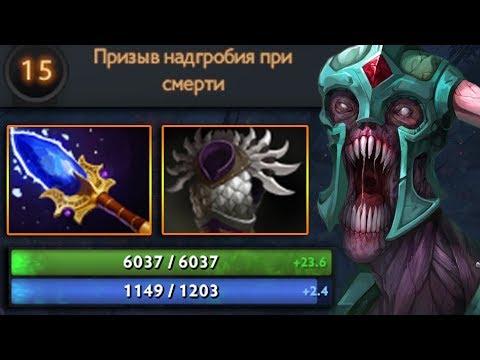 МИРАКЛ на КЕРРИ ЗОМБИ - UNDYING FARM DOTA 2