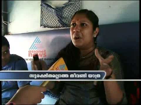 Harassment of women in Trains:Female Passengers afraid to travel alone in Trains