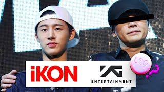 B.I Leaves iKON & YG for Drug Allegations(LSD)... our thoughts.. [BREAKING]