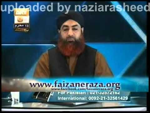 Shohar agar bv ki bat na mane to bv ko kia karna chahiay????? By Mufti Akmal thumbnail