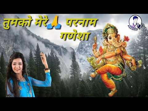 Jai Ganesh Bol Singer Bali Thakre Lord Ganpati Chhattisgarhi