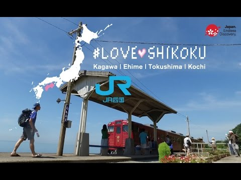 The #LOVESHIKOKU 2016 promo video is now complete Foreigners living in Shikoku give the world a tour of Shikoku themselves. LOVESHIKOKU YouTube Channel https://www.youtube.com/channel/UC8BW-u6P...