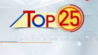 Watch top 25 news headlines of today, January 4th, 2019