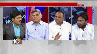 రైతు మద్దతు ధర ఏది..? | Farmers Protest For MSP  |  News Morning