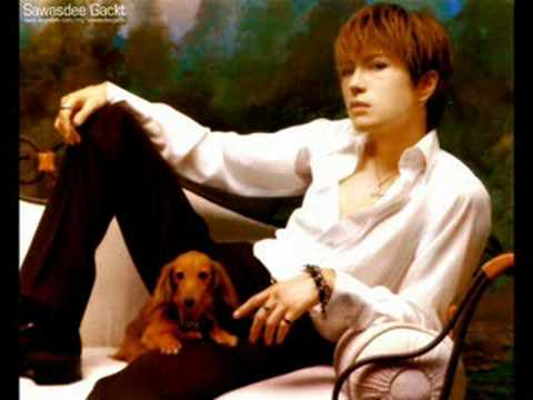 Gackt - Lust For Blood