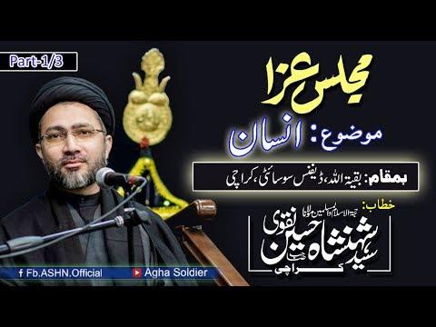 Majlis Aza: MoZoo INSAN by Allama Shahenshah Hussain Naqvi (Part-1)