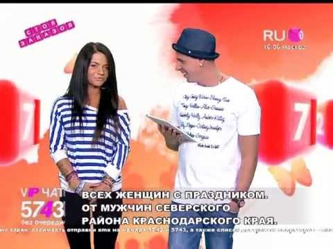 """Бьянка - """"Стол заказов"""" (07.03.12)"""