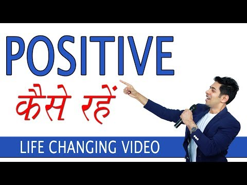 Motivational Speech in Hindi for Success in Life   Best Inspirational Video by Him-eesh Madaan thumbnail