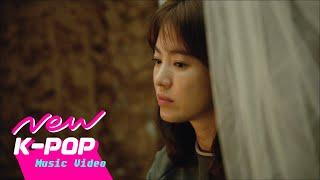 [MV] M.C THE MAX(엠씨더맥스) - Wind Beneath Your Wings(그대, 바람이 되어) l 태양의 후예 OST Part.9
