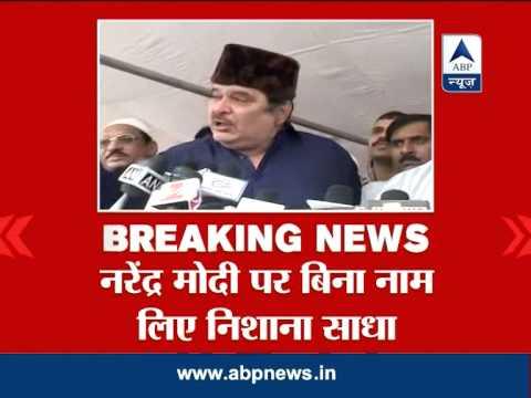 Raza Murad targets Modi standing next to CM Shivraj