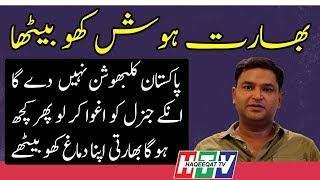 Another Move of Gaurav Arya to Deal With Asif Ghafoor and Team