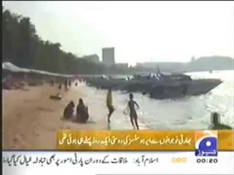 Pakistani Muslim Girls With Indian Kaffir Men video