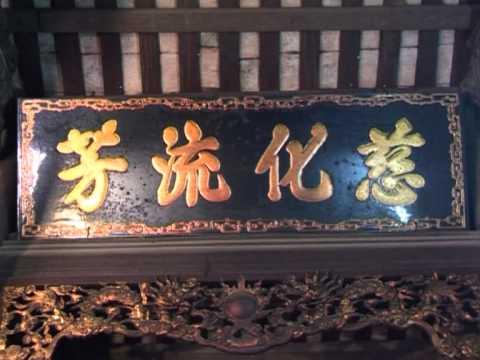 Kiến trúc và lễ hội chùa Đậu