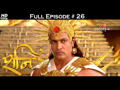 Shani - 12th December 2016 - शनि - Full Episode (HD) thumbnail