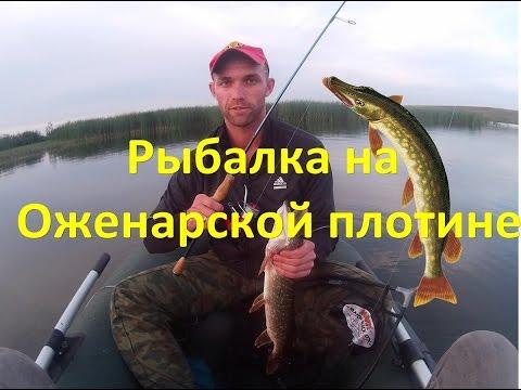 лучшая рыбалка 2016
