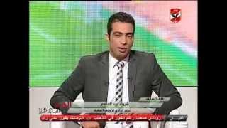 شريف عبد المنعم وذكرياته مع النجوم محمد عامر ومختار مختار ومدحت رمضان