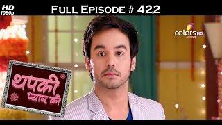 Thapki Pyar Ki - 2nd September 2016 - थपकी प्यार की - Full Episode HD
