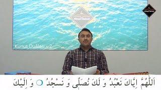 Ok Takipli Kunut Duâsı 2 - Dersimiz Kur'an-ı Kerim - Furkan Diler