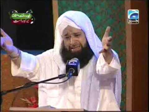 Alvida Mahe Ramazan  Part 2 Geo - Mohammad Owais Raza Qadri video