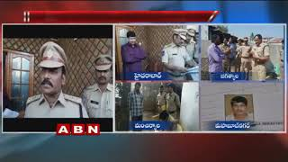 Telangana police launches survey to geo tag criminals in state