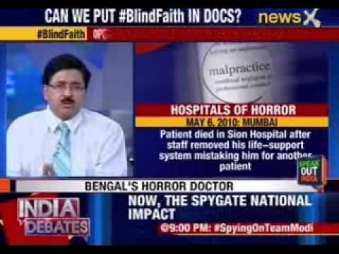 Speak Out India: Can we put blind faith in doctors?