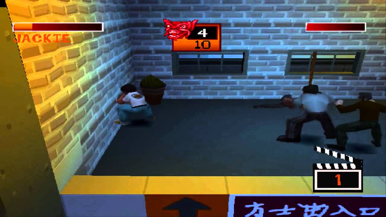 Jackie Chan Playstation Game Jackie Chan Stuntmaster Game