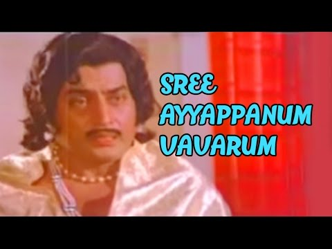 Sree Ayyappanum Vavarum 1982: Full Length Malayalam Movie video