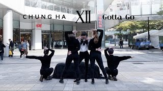 [KPOP IN PUBLIC CHALLENGE] CHUNG HA(청하) _ GOTTA GO(벌써 12시) Dance Cover by DAZZLING from Taiwan