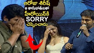 Director Sanjeev Reddy About Great Words about Allu Sirish | ABCD Audio Launch