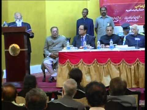 WORLD URDU EDITORS CONFERENCE,2011,HYDERABAD ,INDIA PART 4