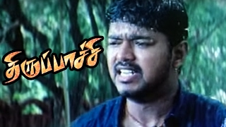 Thirupachi | Thirupachi Movie Scenes | Vijay threatens Manoj K. Jayan | Vijay Challenges Yugendran