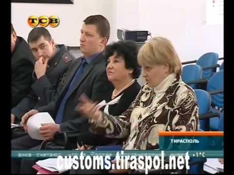 Общественная палата ПМР в ГТК ТСВ