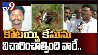 YSRCP asks CBI to investigate Kotaiah death case