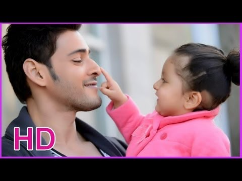 Super Star Maheshbabu's Daughter - Sitara Unseen Pics (hd) video