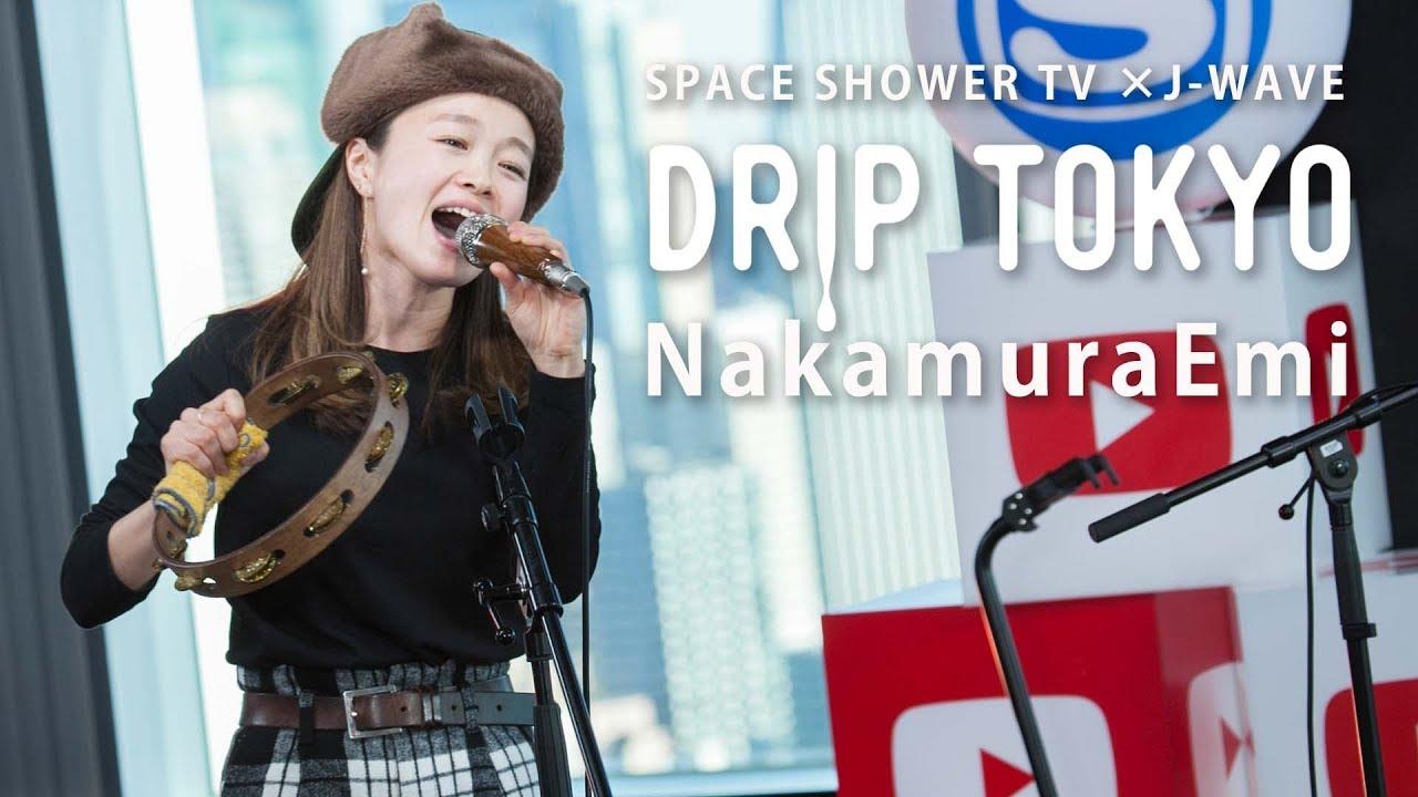 "NakamuraEmi - YouTube Space Tokyoでの「DRIP TOKYO」公開収録から""おむかい""など3曲のスタジオライブとインタビュー映像を公開 thm Music info Clip"