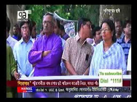 Bangla News Today Live Ekattor TV ( 01 May 2016 )