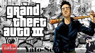 Grand Theft Auto 3 Misión #3 No Pegues A Mi Zorra