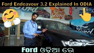 New Ford Endeavour 2019 |  Detailed Review with On Road Price | Endeavour 2019 | Odia | Part 2