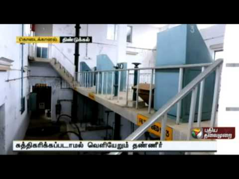 Water flows from Manoratnam Solai dam should be purified: Residents of Kodaikanal complains