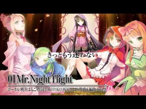 Alicetale Eroge Trailer #2