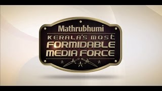 Mathrubhumi - Most Formidable Media Force