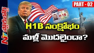 #H1BVisa: Will Donald Trump Succeed in Sending Non Resident Indians Back to India? || Story Board 02