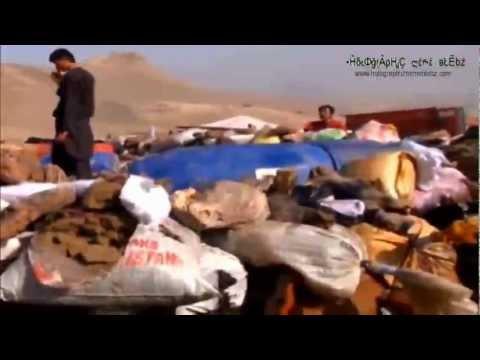Afghan Narcotic Police Burn 24 Tons Illegal Drugs Opium Heroin Hashish Kabul حرق الأفيون
